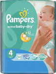 Подгузники Pampers Active Baby-Dry Maxi 7-14 кг 4 размер 20 шт