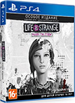 Игра для приставки Sony PS4: Life is Strange: Before the Storm. Особое издание