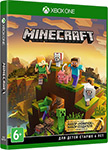 Игра для приставки Microsoft Xbox One: Minecraft Master Collection (44Z-00150)